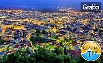 Един ден в Гърция през Февруари! Екскурзия до Серес и пещерата Алистрати
