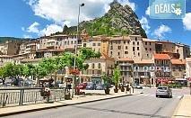 За един ден през март или май до Серес и пещерата Алистрати, Гърция - транспорт и екскурзовод от Глобул Турс!