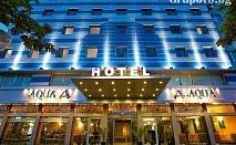 Една или две нощувки със закуски + ТОПЪЛ басейн и СПА в хотел Аква, Бургас