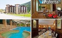 Еднодневен пакет в апартамент със закуска и вечеря + 1 процедура на ден и СПА в Балнео Хотел Свети Спас*****, Велинград