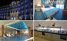Еднодневен пакет на база All Inclusive + вътрешен топъл басейн в Хотелски комплекс Арена Мар****