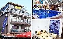 Еднодневен пакет на база All Inclusive + ползване на басейн в Хотел Мираж***, Приморско