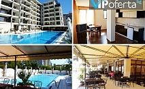 Еднодневен пакет на база All inclusive + ползване на басейн в хотел Кантилена, Слънчев бряг