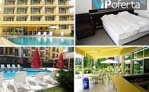 Еднодневен пакет на база All Inclusive + външен басейн в Хотел Дева, Слънчев бряг