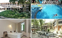 Еднодневен пакет за двама през цялото лято на база All Inclusive в Хотел Преслав, Златни пясъци