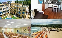 Еднодневен пакет за двама, трима или четирима души със закуска, обяд и вечеря + чадър на плажа в хотел Спорт Палас**