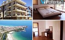Еднодневен пакет в двуспален апартамент за четирима души в Къща за гости Нептун, Приморско