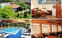 Еднодневен пакет през цялото лято със закуска, обяд и вечеря + ползване на басейн в хотел Панорама, Царево!