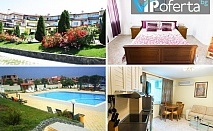 Еднодневен пакет за до шестима души в двуспален апартамент в комплекс Романтика, Созопол!