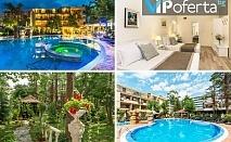 Еднодневен пакет със закуска в двойна стая или апартамент през цялото лято в Хотел Венера, Слънчев бряг