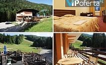 Еднодневен пакет със закуска, обяд и вечеря + билет кабинков лифт и планински водач в хотел Картала, местност Картала - Благоевград