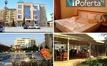 Еднодневен пакет със закуска и вечеря в Апарт Хотел Мегас, Слънчев бряг