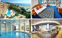 Еднодневен пакет със закуска и вечеря или на база All Inclusive + ползване на басейни и частичен масаж или сауна в Хотел Луна****, Златни пясъци