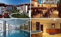 Еднодневен пакет със закуска и вечеря + СПА в Хотелски комплекс Уинслоу Инфинити, Банско