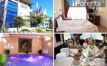 Еднодневен пакет със закуска и вечеря + външен басейн и Релакс център в хотел Астрея***