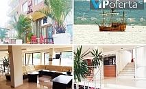 Еднодневен пакет със закуска или закуска и вечеря + разходка с яхта в Хотел Монтестар 2