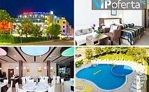 Еднодневен пакет със закуска или закуска и вечеря + ползване на външен басейн в Хотел РЕГАТА ПАЛАС****, Слънчев бряг