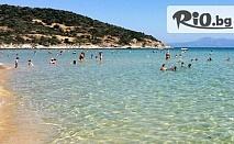 На плаж в Гърция! Неа Перамос   транспорт само за 35лв, от Еко Тур