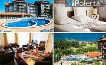 Еднодневен, тридневен и петдневен пакет за двама със закуски или закуски и вечери + СПА в Хотел Балканско Бижу, Разлог