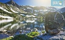 Еднодневен тур до Седемте Рилски езера - съкровищата на Рила! Транспорт от София тур и придружаване от планински водач