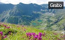 Еднодневен тур до връх Мусала с планински водач