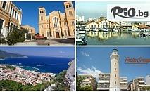 Еднодневна автобусна екскурзия до Александруполис и плаж на 16 или 23 Септември, от Теско груп