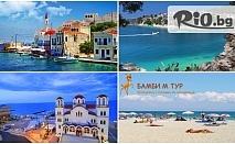 Еднодневна автобусна екскурзия до Паралия Катерини в Гърция, от Туристическа агенция Бамби М Тур