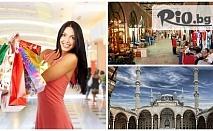Еднодневна автобусна шопинг екскурзия до Одрин, Турция + транспорт, от ТА МЕМ Травел