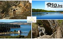 Еднодневна екскурзия из България и Сърбия! Посети Трън, ждрелото на река Ерма и Власинското езеро за 19лв, от ТА Поход