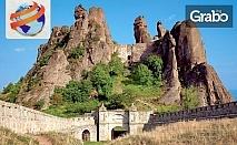 Еднодневна екскурзия до Белоградчишки скали, пещера Магурата и Рабишко езеро, през Септември или Октомври