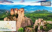 Еднодневна екскурзия до Белоградчишките скали, крепостта Калето и Магурата на 19 Март