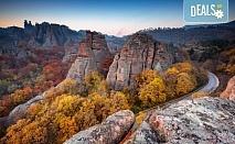 Еднодневна екскурзия до Белоградчишките скали, крепостта Калето и пещерата Магурата на 17.09, транспорт и екскурзовод от агенция Поход!