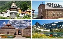 Еднодневна екскурзия до Цали Мали Град, Ресиловски Манастир, Парк Рила и Дупница за 17лв, от ТА Глобул Турс