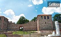 Еднодневна екскурзия на Цари Мали град, Ресиловски манастир и парк