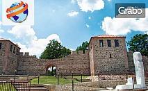 Еднодневна екскурзия до Цари Мали град, Ресиловски манастир и парк