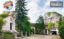 Еднодневна екскурзия до Дряновски манастир и Трявна през Май или Юли