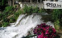Еднодневна екскурзия до Едеса - Градът на водопадите с организиран транспорт и екскурзовод само за 39лв, от ТА Глобус Тур