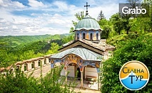 Еднодневна екскурзия за Еньовден до Габрово, Етъра и Соколски манастир на 24 Юни