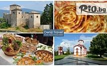Еднодневна екскурзия за Фестивала на баницата в град Бела Паланка с включен транспорт и посещение на Пирот, от Дениз Травел