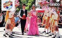 Еднодневна екскурзия до Карлово по случай Празника на розата на 27 Май