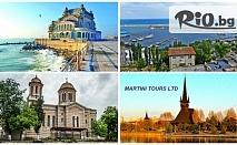 Еднодневна екскурзия до Констанца и Мамая, Румъния на 10 Юни + транспорт, от Martini Tours