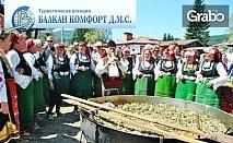 Еднодневна екскурзия до Копривщица на 25 Ноември