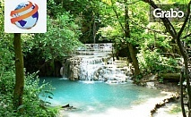 Еднодневна екскурзия до Крушунски водопади, Деветашка пещера, Ловеч и Вароша