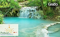 Еднодневна екскурзия до Крушунски водопади, Ловеч и Деветашка пещера на 23 Октомври