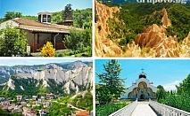 Еднодневна екскурзия до Мелник, с. Златолист и Рупите от Еко Тур Къмпани