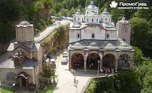 Еднодневна екскурзия до Осоговски манастир и Крива паланка от ТА Карина Тур за 25 лв.