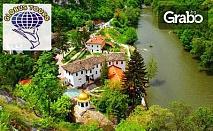 Еднодневна екскурзия до пещерата Леденика, Враца и Черепишкия манастир