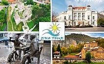Еднодневна екскурзия до Пирот и Суковски манастир от Еко Тур Къмпани