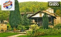 Еднодневна екскурзия до Пирот, Темски манастир, Суковски манастир и Димитровград