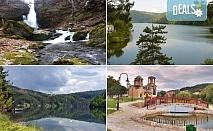 Еднодневна екскурзия през юли или август до Делчево, Пехчево и Пехчевския водопад в Македония - транспорт и екскурзоводско обслужване!